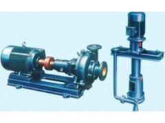 河南新乡豫通水泵离心泵批发采购-- 新乡市豫通水泵厂有限公司