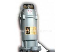 正宗国标铝壳潜水泵QDX1.5-16-0.37-- 温岭市万隆泵业有限公司