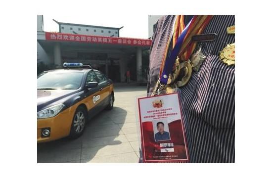 """山寨""""中字头""""协会在钓鱼台颁奖:劳模标价2980"""