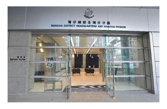 香港一警长涉嫌偷走107万元保释金潜逃