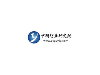 中国食品及饲料添加剂行业盈利预测及投资潜力分析报告2019-2024年-- 北京中研华泰信息技术研究院