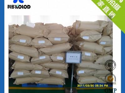 饲料级尿素-- 江苏科伦多食品配料有限公司