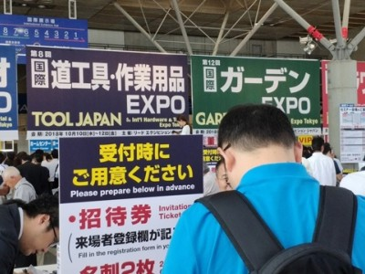 2019日本畜牧展肉牛饲料添加剂展览会-- 上海福贸展览服务有限公司