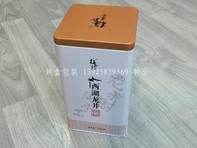西湖龙井铁罐、龙井茶铁罐包装、杭州绿茶铁罐-- 东莞市丰元实业有限公司