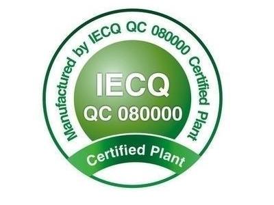 福建有害物质管理体系认证咨询机构
