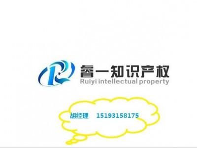甘肃兰州市ISO9001|张掖咨询质量体系认证-- 甘肃睿一知识产权代理公司