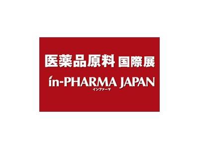 2020日本制药包装展/医药化妆品包装展-- 上海福贸展览服务有限公司