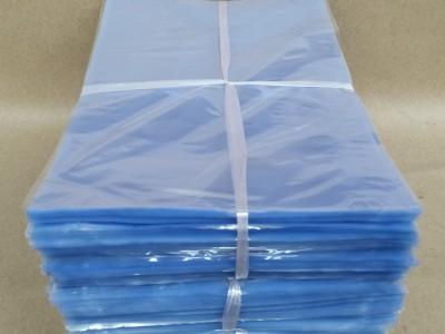 化妆品热收缩膜西安三心伟业提供优质包装膜-- 西安三心伟业塑料包装机械有限公司