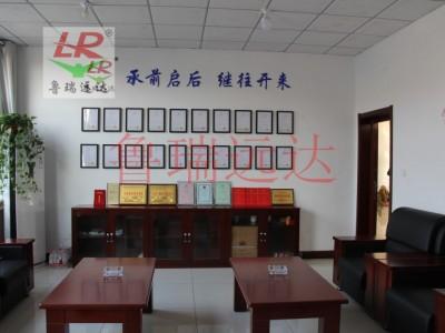 太原市医院污水处理设备本地厂家丨价格丨配置-- 潍坊鲁瑞环保水处理设备有限公司