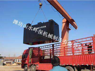 楚雄10立方/时污水处理成套设备控制方式方便-- 潍坊山水环保机械制造有限公司