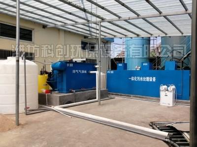 成套污水处理设备加工厂家-- 山东远创环保设备有限公司