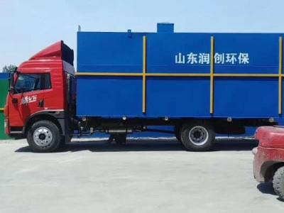 车间宿舍10-300吨生活污水专用处理成套设备带安装多少钱