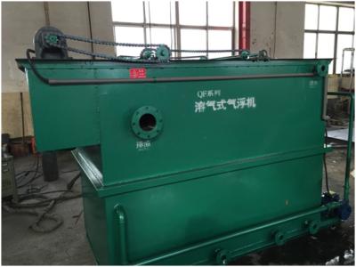成套污水处理设备价格-- 潍坊恒海环保设备有限责任公司