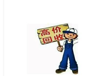 丽江办公家具回收公司 上门高价回收 昆明二手家具回收-- 昆明二手家具回收
