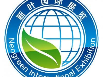 2020年日本家具展 2020日本东京IFFT 家具展-- 北京新叶国际展览有限公司上海分公司