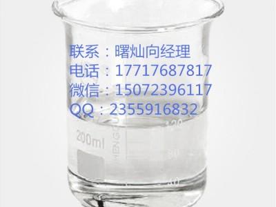 松香改性酚醛油墨树脂生产厂家-- 上海曙灿实业有限公司