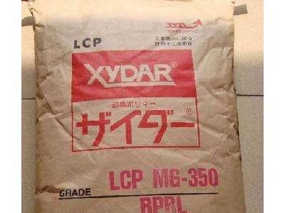 日本油墨塑料总代理商