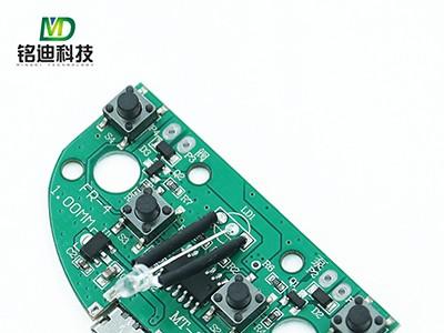 余姚铭迪科技MT-5597吸奶器pcb线路板pcba电路板方案开发SMT贴片设计插件加工-- 余姚市铭迪电器科技有限公司