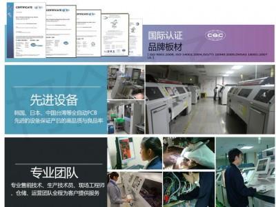 smt贴片加工 加工设备精良-- 深圳市凡亿技术开发有限公司