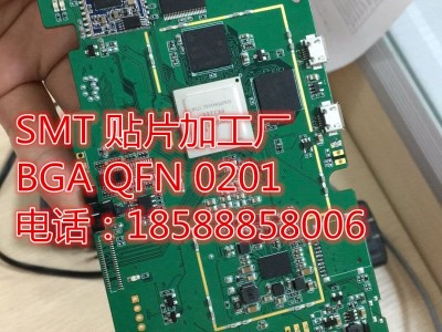 SMT贴片加工摄像头 汽车影视PCB板-- 广州市启中电子有限公司