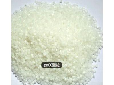 玻纤玻珠增强PA66 聚酰胺 耐磨级PA66-- 东莞市博林塑胶有限公司