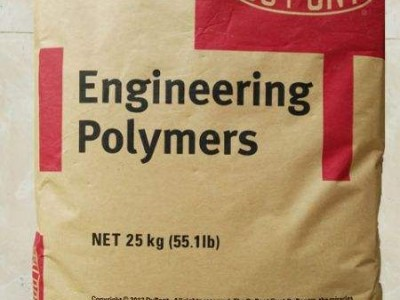 聚酰胺 DuPont Zytel ST801 NC010本色-- 东莞市广裕塑胶原料有限公司