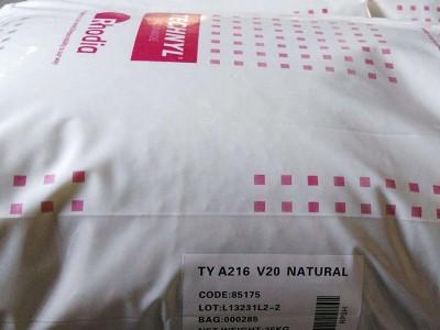 聚酰胺PA6原料-- 上海帆岗塑胶原料有限公司