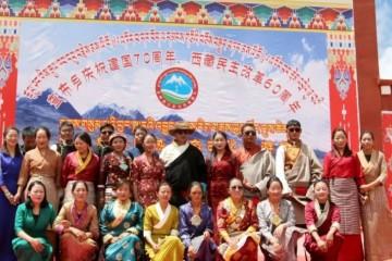第三届羌岬热生态文化旅游节闭幕式顺利召开